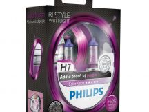 philips-colorvision-h7-12v-3