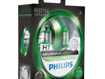 philips-colorvision-h7-12v