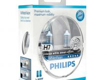 philips-whitevision-h7-12v